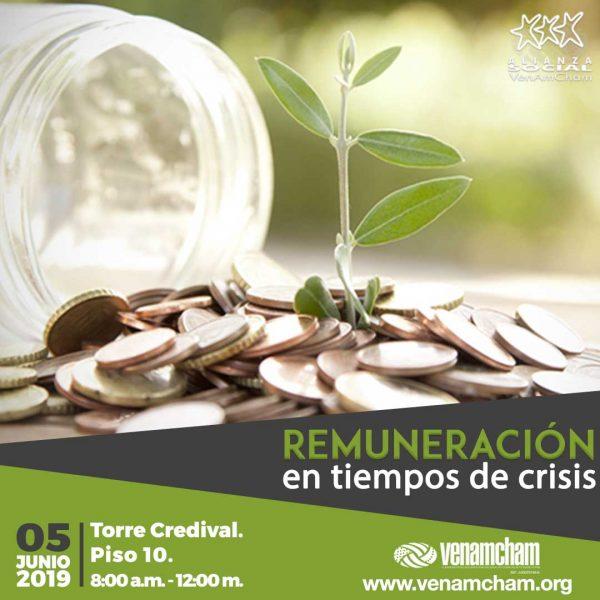¿Cómo remunerar en tiempos de crisis?