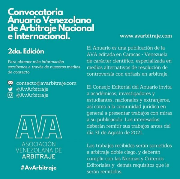 Convocatoria Anuario Venezolano de Arbitraje Nacional e Internacional